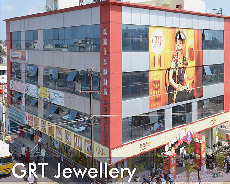 Jewellery Showroom Front Elevation : Supreme enterprises our works gallery
